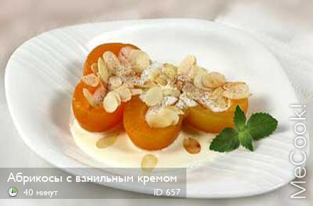 рецепт крем десерт #12