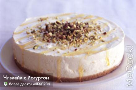 Чизкейк йогуртом рецепт фото