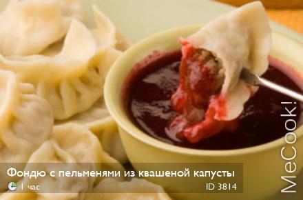 Вкусный соус к пельменям рецепты