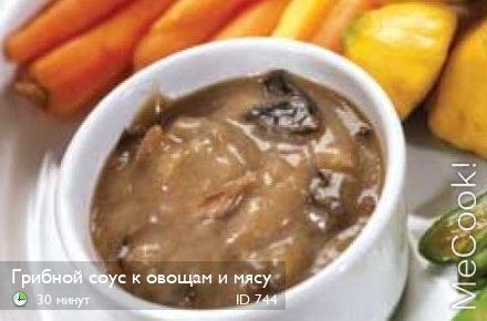 Белый соус к овощам рецепт