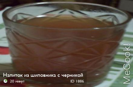 Шиповник напиток рецепт