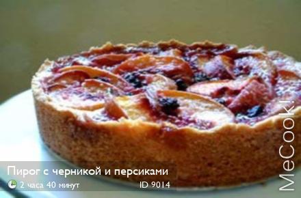 Пирог с черникой на сметане рецепт