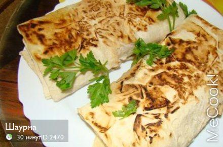 Шаверма по арабски рецепт