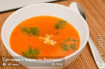 сырный суп рецепт в блендере