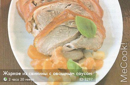 Поджарка из свинины с подливкой в мультиварке рецепт с пошагово
